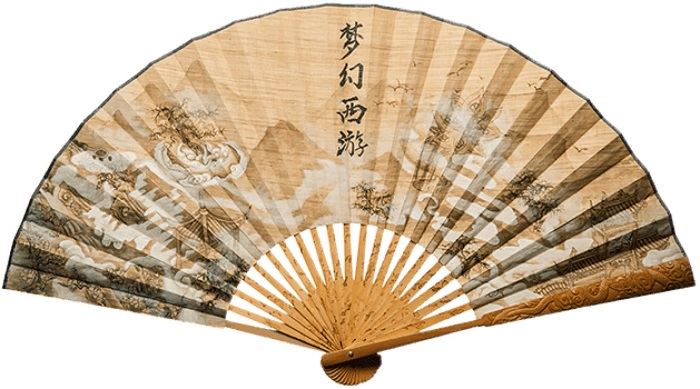 Rongchang Folding Fan.jpg