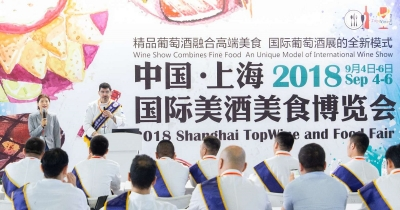 Consegnati a Shanghai i Best Chef 2018 by FIC China