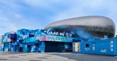"Il ""labirinto di pixel"" del ""GameOn Blooming China Tour"""
