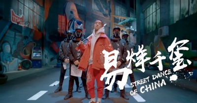 Burberry collaborerà con il reality show Street Dance of China